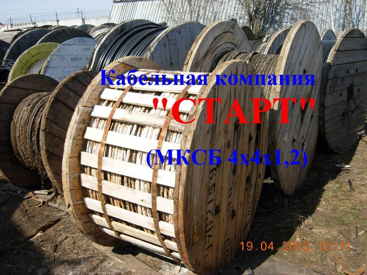 hillbilly cable company